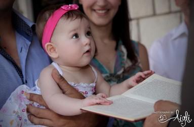 Φωτογράφιση Βάπτισης